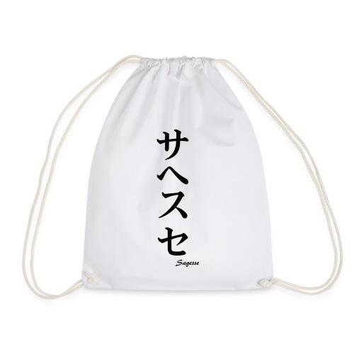 signe japonais sagesse - Sac de sport léger