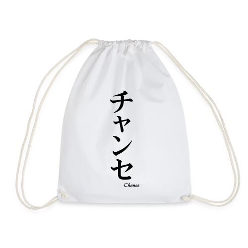 signe japonais chance - Sac de sport léger