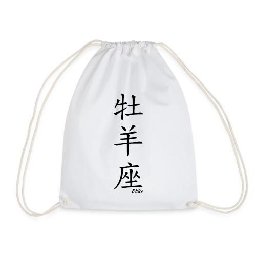 signe chinois bélier - Sac de sport léger