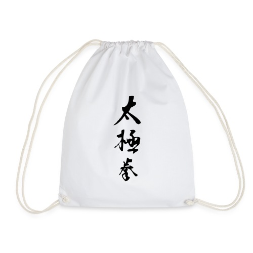 Tai Chi Chuan - Sac de sport léger