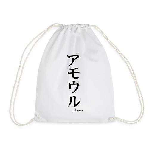 signe japonais amour - Sac de sport léger
