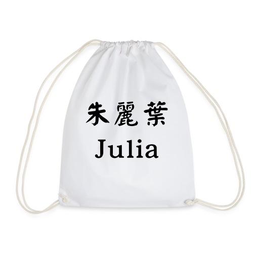 Julia auf chinesisch - Turnbeutel