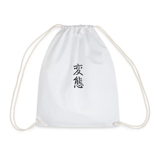 Japanese Kanji - Sac de sport léger