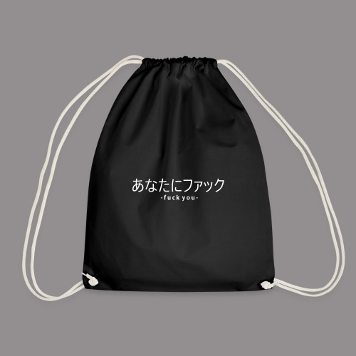 Japanese F*CK YOU - Turnbeutel