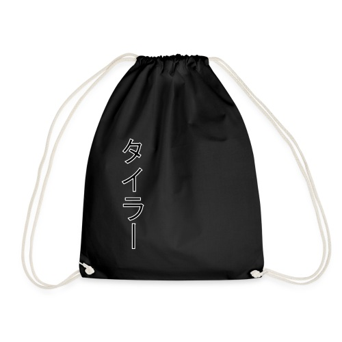 Tyler Beaumont Japanese Text - Drawstring Bag