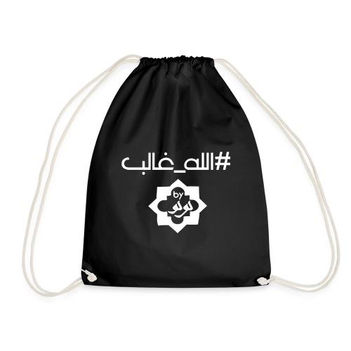 Allah ghaleb logo1 blanc MIXTE - Sac de sport léger