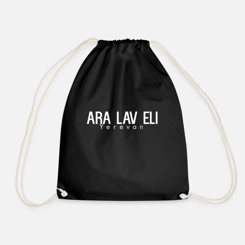 ARA LAV ELI - Gymtas