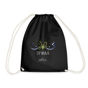 Insect MALE - Drawstring Bag