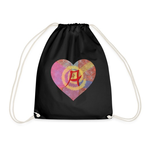 A giant leap forward for the Letter A - Drawstring Bag