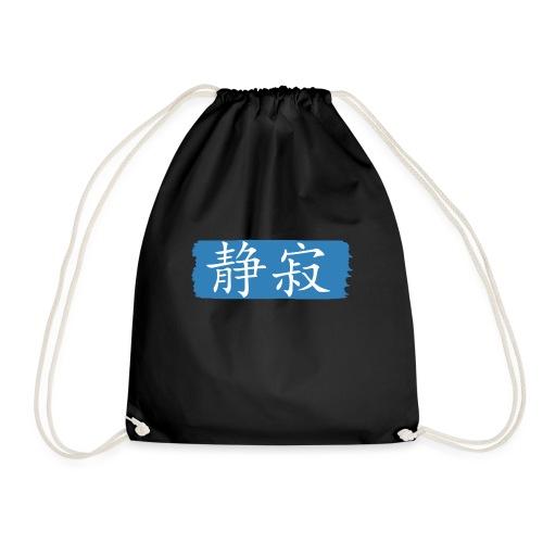 Kanji Giapponese - Serenità - Sacca sportiva