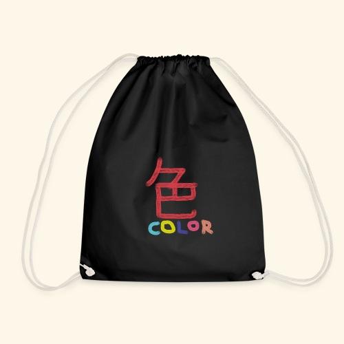 iro Color - Turnbeutel