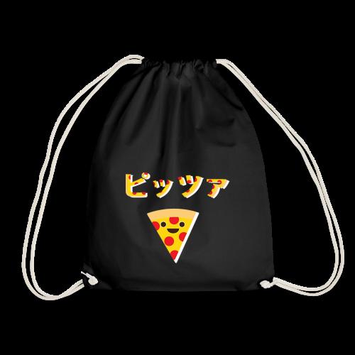 Pizza? Pizza! - Drawstring Bag