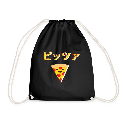 Pizza? Pizza! - Drawstring Bag