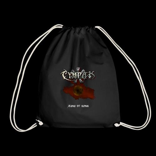 sumrak - Drawstring Bag