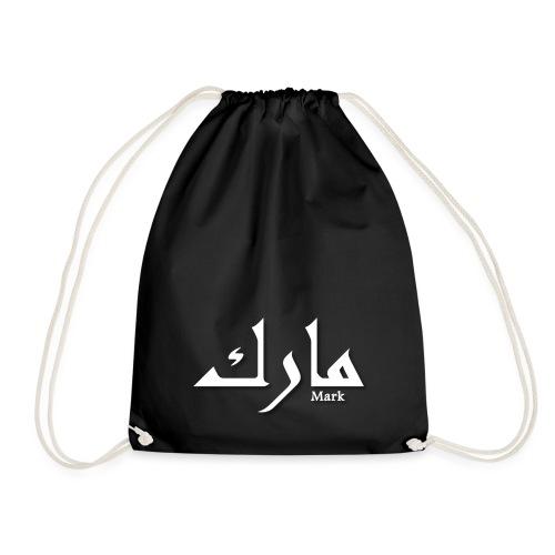 Mark - Drawstring Bag