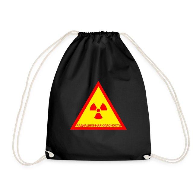 Achtung Radioaktiv Russisch
