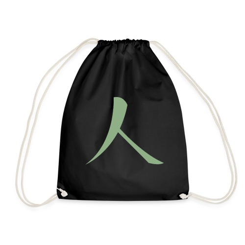 Ren olive - Drawstring Bag