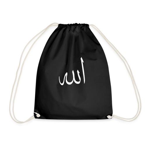 Allah - Sac de sport léger
