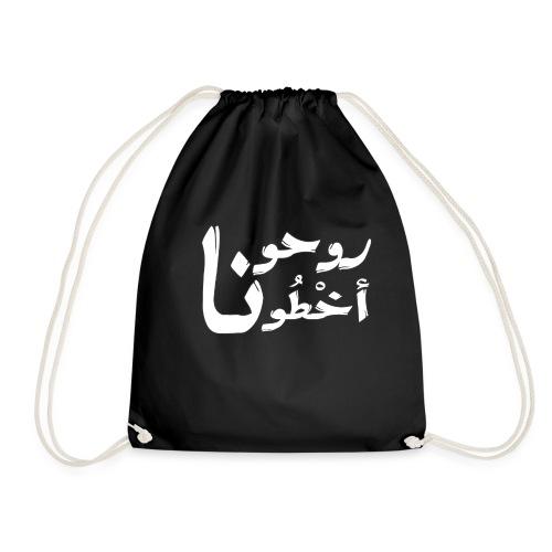 modelage roho akhtona - Sac de sport léger