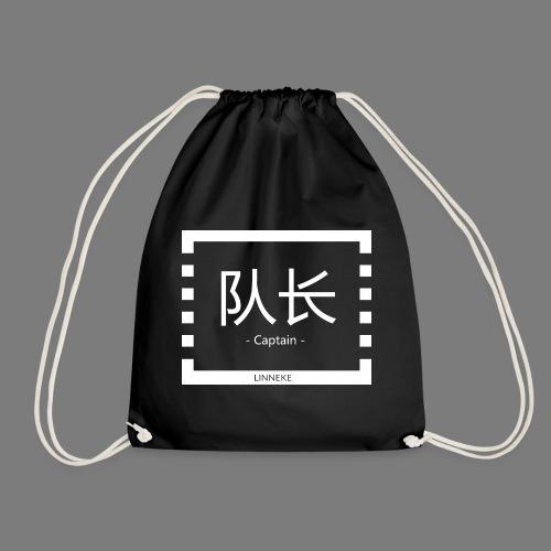 - Captain - - Drawstring Bag