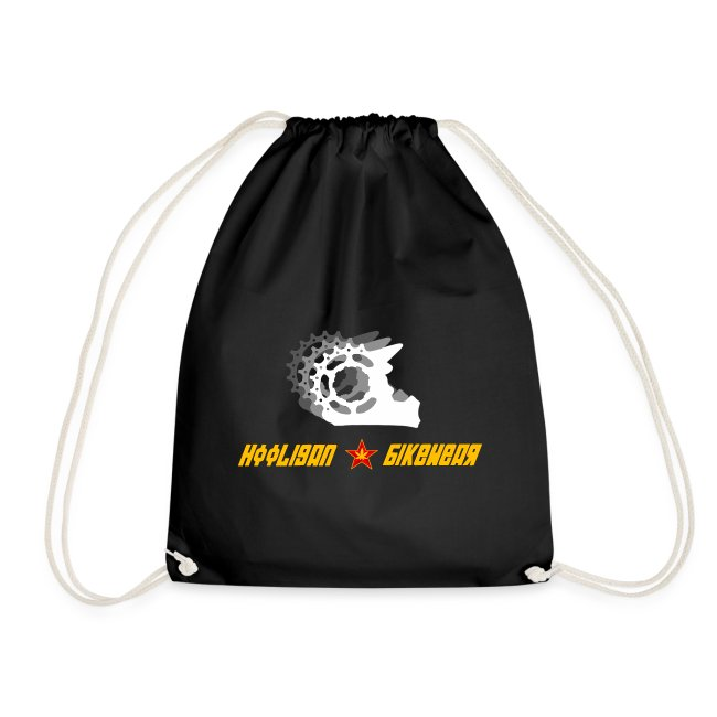 Hooligan Bikewear