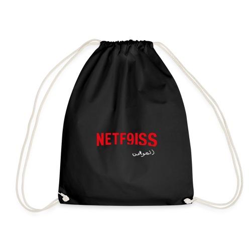 Netf9iss logo - Drawstring Bag