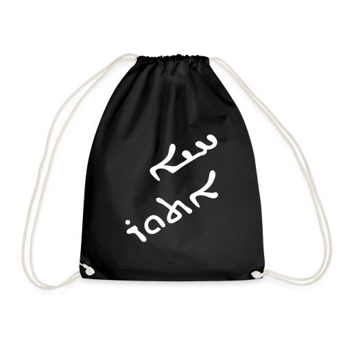 Khaya Atour - Drawstring Bag
