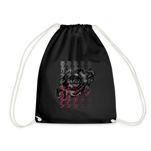 Areal Alien Japanese Fade Rose - Gymbag