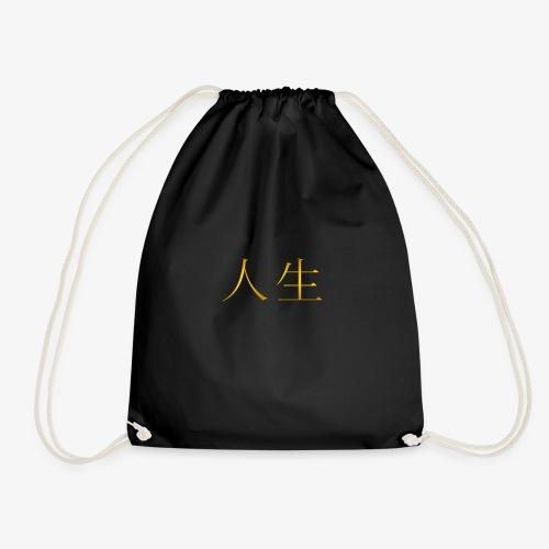 Lifetime-Japanese design - Mochila saco