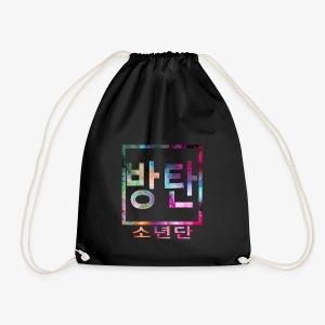 BTS // Bangtan Sonyeondan - Drawstring Bag