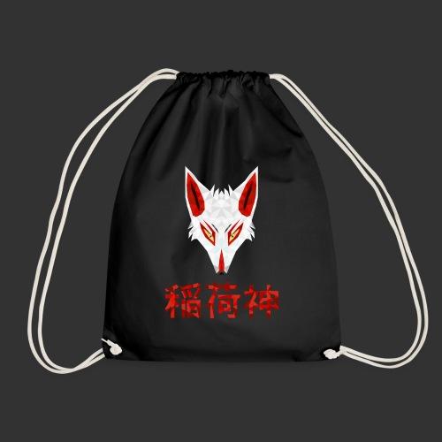 Inari Fox (稲荷神) - Sac de sport léger