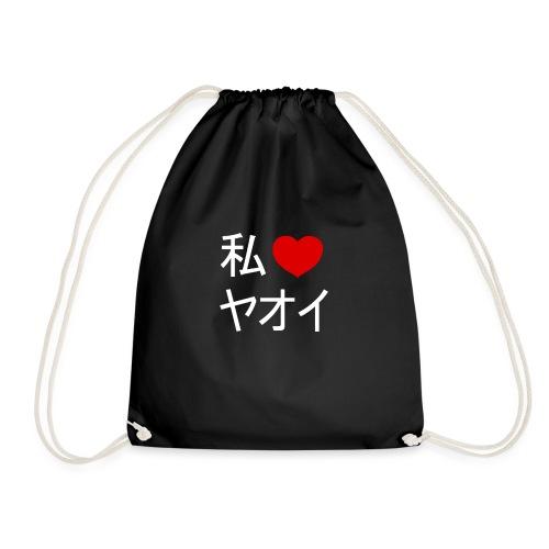 I love Yaoi (white) - Sac de sport léger