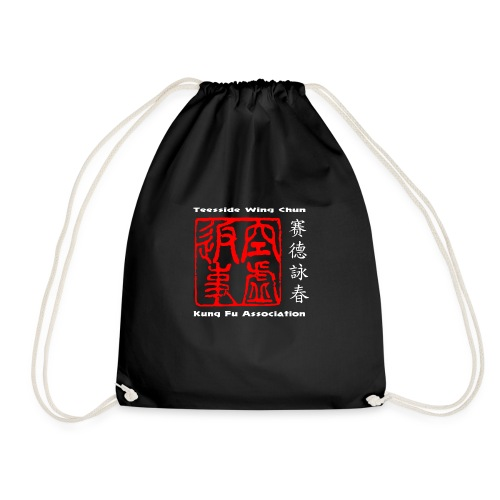 Original design t-shirt based on wing chun - Drawstring Bag