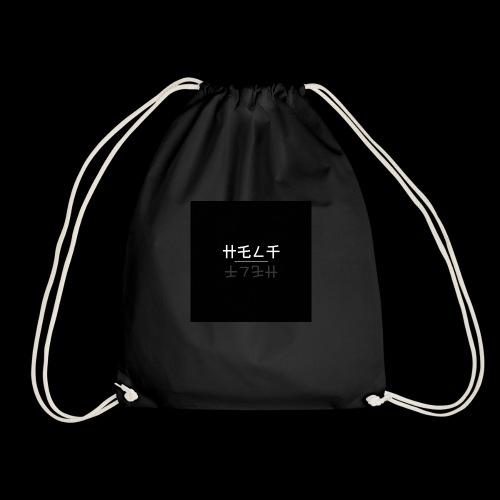 Helf Clothing Original - Turnbeutel