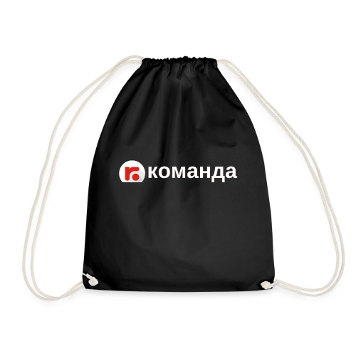 russland.NEWS-Team - Drawstring Bag
