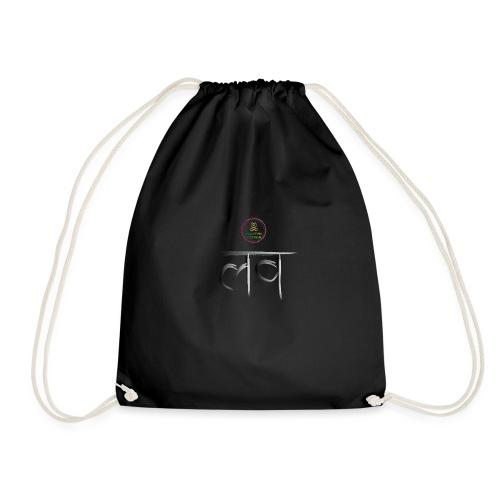 LOVE Sanskrit MaitriYoga - Sac de sport léger