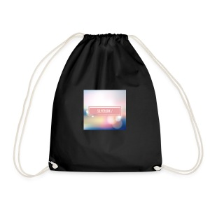 Silverlink Branded Logo - Drawstring Bag