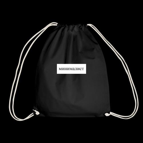 Minimalist - Drawstring Bag