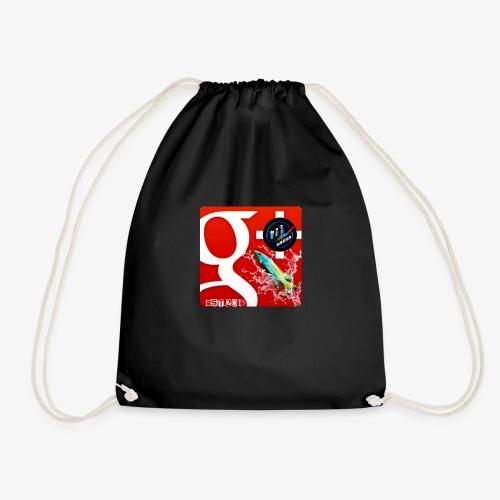 MIXED AFRICAN CICHLIDS group - Drawstring Bag