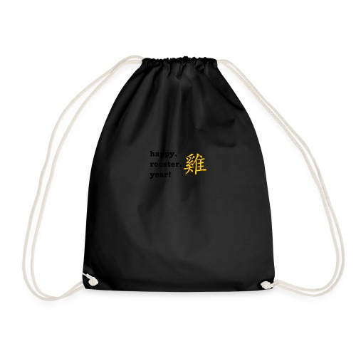 happy rooster year - Drawstring Bag