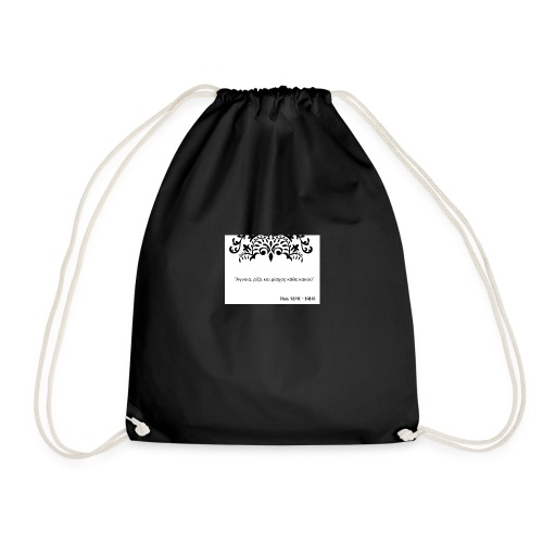 Ancient Greek Philosophers - Drawstring Bag