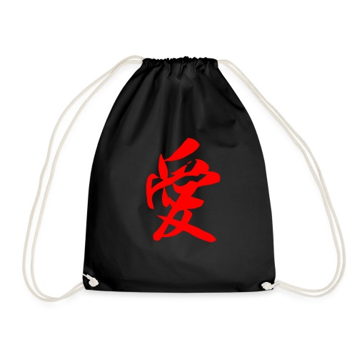 chine - Sac de sport léger