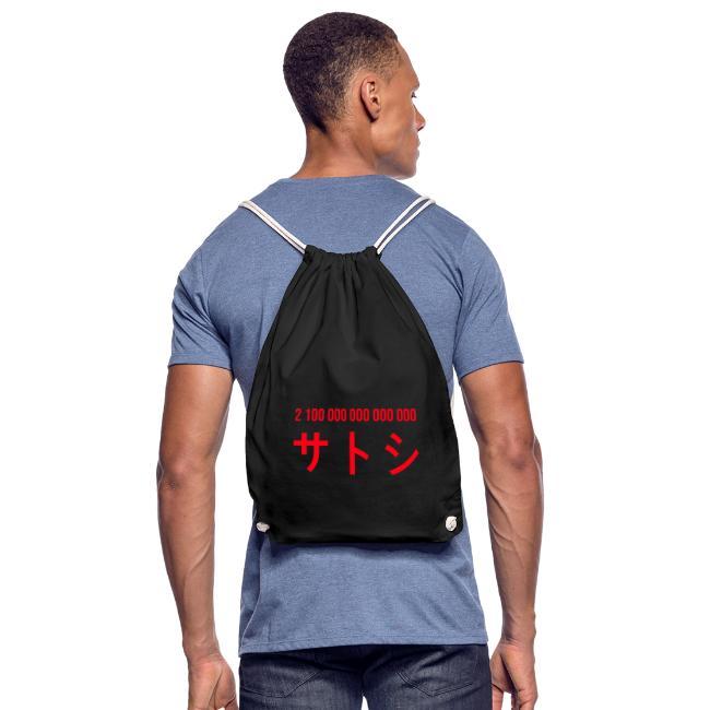 Satoshi T-Shirt - 21 000 000 * 10^8 Bitcoin, BTC