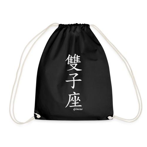 signe chinois gémeau - Sac de sport léger