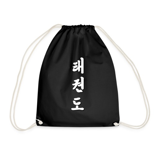 Tae Kwon Do - koreanische Schriftzeichen - Turnbeutel