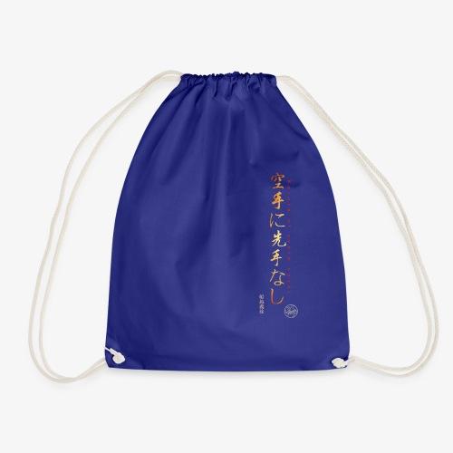 karate ni sente nashi version 2 - Sac de sport léger