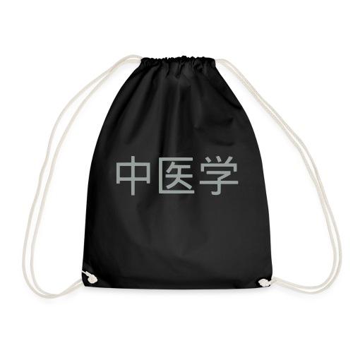 Médecine Chinoise - Sac de sport léger