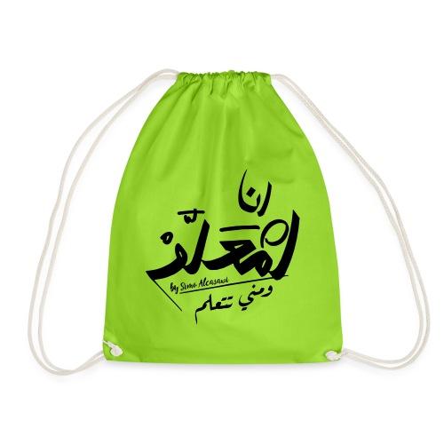 Ana_m3alam_-_-1 - Drawstring Bag