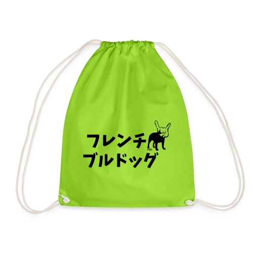 FBR JPN - Drawstring Bag