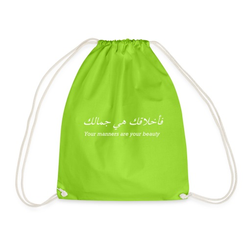 Your Manners Are Your Beauty [White] - Drawstring Bag
